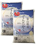 富山県産 白米 てんたかく 10kg(5kg×2) 平成28年産