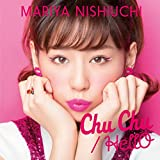 Chu Chu / HellO(CD+DVD)(type-A)