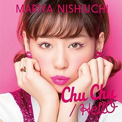 Chu Chu / HellO(CD+DVD)(type-A)