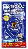 マジクールプラス サッカー日本代表