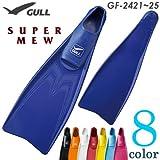 【2013年】GULL スーパーミュー GF-2421-2125  ダイビングフィン