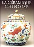 La C�ramique chinoise