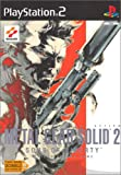 echange, troc Metal Gear Solid 2 : Sons of Liberty - Platinum