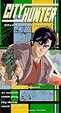 echange, troc City Hunter: Million [VHS] [Import USA]