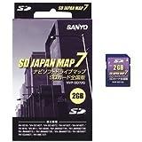 SANYO メモリーポータブルナビゲーションバージョンアップキット(2007年度版) NVP-SD72G