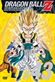 DRAGON BALL Z #43 [DVD]