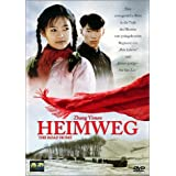 "Heimweg - The Road Homevon ""Zhang Ziyi"""