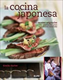 img - for La cocina japonesa: 200 recetas originales con informacion sobre ingredientes esenciales (Spanish Edition) book / textbook / text book