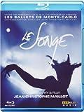Songe [Blu-ray]