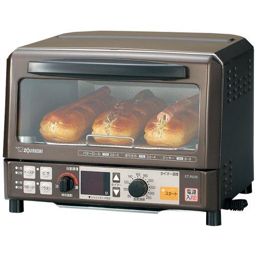 ZOJIRUSHI オーブントースター ET-RU25-TC メタリックブラウン