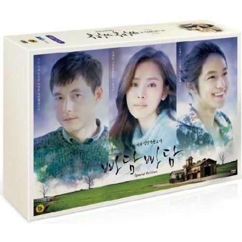 パダムパダム 彼と彼女の心拍音 DVD-BOX 韓国版 チョン・ウソン、ハン・ジミン、キム・ボム