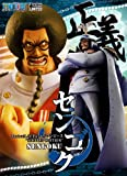 """Portrait.Of.Pirates ワンピースシリーズ """"LIMITED EDITION"""" センゴク 【流通限定品】 / ONE PIECE Excellent Model"""