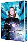 特殊能力捜査官 ペインキラー・ジェーン BOX 1 [DVD]
