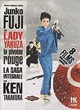 echange, troc Lady Yakuza - La pivoine rouge : L'intégrale [Édition Collector Limitée et Numérotée]