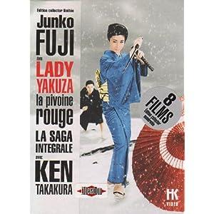 Lady Yakuza - La pivoine rouge : L'intégrale [Édition Collector Limitée