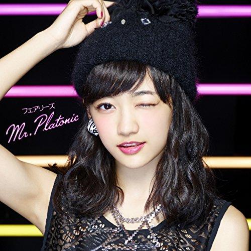 Mr.Platonic(初回生産限定盤/下村実生ver.)