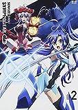戦姫絶唱シンフォギアG 2(初回限定版) [DVD]