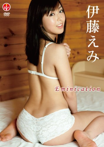 伊藤えみ Eminication [DVD]