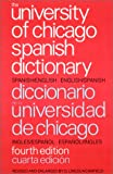 img - for The University of Chicago Spanish Dictionary, Fourth Edition: Spanish-English, English-Spanish book / textbook / text book