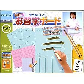 【クリックでお店のこの商品のページへ】Amazon.co.jp | NEW お習字ボード | おもちゃ 通販