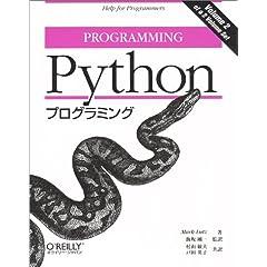 Python�v���O���~���O