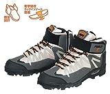 阪神素地(ハンシンキジ) スパイクシューズ ハイカットモデル ベージュ FX-901 LL・200529