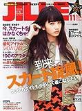 JILLE (ジル) 2013年 11月号 [雑誌]