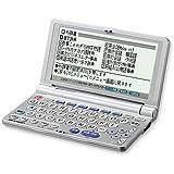 シャープ 電子辞書 PW-M800 ( 22コンテンツ コンパクトサイズ)