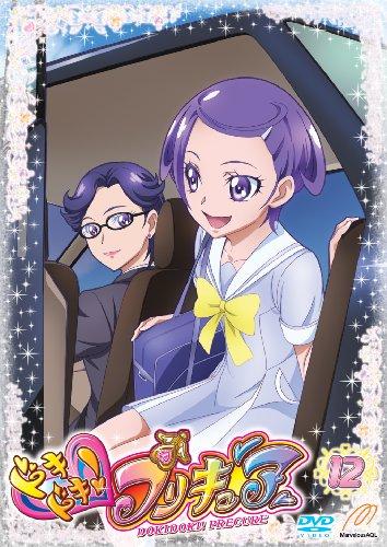 ドキドキ! プリキュア 【DVD】vol.12