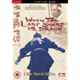 When The Last Sword Is Drawn (2 Disc Special Edition) [DVD]by Kiichi Nakai
