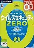 ウイルスセキュリティZERO 3台用 (新パッケージ版)