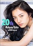 20th―Nakama Yukie 仲間由紀恵