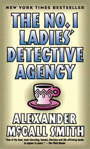 Image for The No. 1 Ladies' Detective Agency (No. 1 Ladies Detective Agency (Paperback))