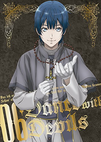 Dance with Devils BD 6 *初回生産限定版 [Blu-ray]