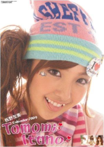 板野友美(AKB48) 2009年カレンダー