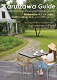 KARUIZAWA GUIDE: Restaurants, Shops, Hotels and Spots Local Guide Recommends (英語版軽井沢ガイドブック [和訳付] ~地元通訳ガイドお薦めのレストラン、ショップ、ホテル、スポット~)