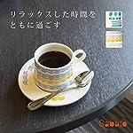 Sabato コーヒーカップ&ソーサー coffee cup & saucer 波佐見焼 (CASA [カーサ, 家])