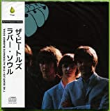 The Alternate Rubber Soul [Japanese mini-LP]
