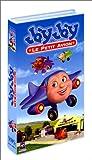 echange, troc Jay Jay, le petit avion [VHS]