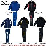 MIZUNO(ミズノ) Jr ウォームアップジャージ ジャケット パンツ 上下セット A35SB300/A35PE300 (ブルー×ホワイト(22), 160)