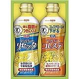 日清オイリオ ヘルシーバランスギフトセット BP-10 単品 【1点】