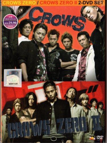 Full Movie CROWS ZERO 1 2 dan 3 GRATIS ~ Situs Rozi