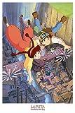 1000ピース 天空の城ラピュタ 飛行石の力 1000-225