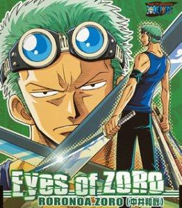 ONE PIECE ワンピースキャラクターソロシングル Eyes of ZORO (CCCD) ロロノア・ゾロ(中井和哉) エイベックス・トラックス