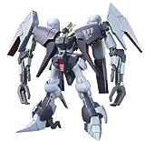 HGUC 1/144 RX-160S バイアラン・カスタム (機動戦士ガンダムUC)