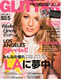 GLITTER (グリッター) 2012年 05月号 [雑誌]
