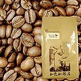 グァテマラ・ラスデリシャス コーヒー豆 (500g/中挽き)