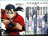 獣神演武 (全9巻) [マーケットプレイス DVDセット]