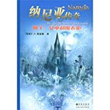 Chronicles of Narnia: The Lion, the Witch and the Wardrobe/na Ni Ya Chuan Qi: Shi Zi, Nu Wu He Mo Yi