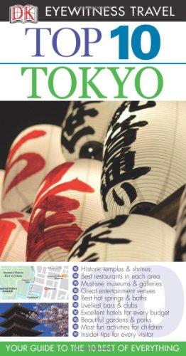 Top 10 Tokyo (EYEWITNESS TOP 10 TRAVEL GUIDE)